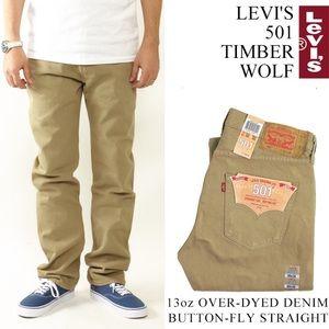 New 501 Levi's Straight Men's Jeans